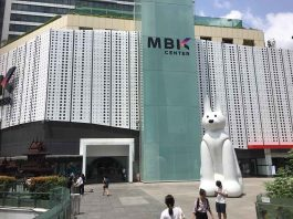 Shopping au MBK Bangkok