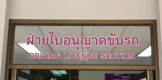 driving licence thailande